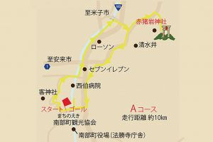 レンタサイクルマップ2