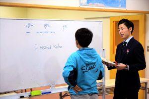 英語塾LEON