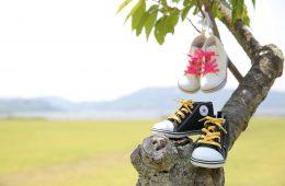 Shoes Shop KOMATSU