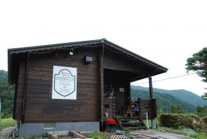 大山あけまの森ベーコン小舎 Cabaña de Tocino