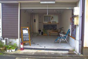 COWORKING HOUSE (コワーキング ハウス マヤッカ)